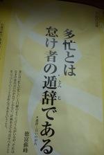 20100923_4