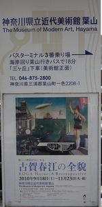 20101113_1