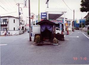 19990710pine