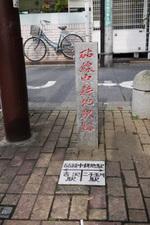 20111113_3